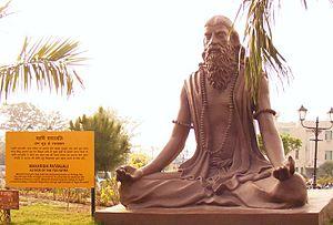 300px-patanjali_statue